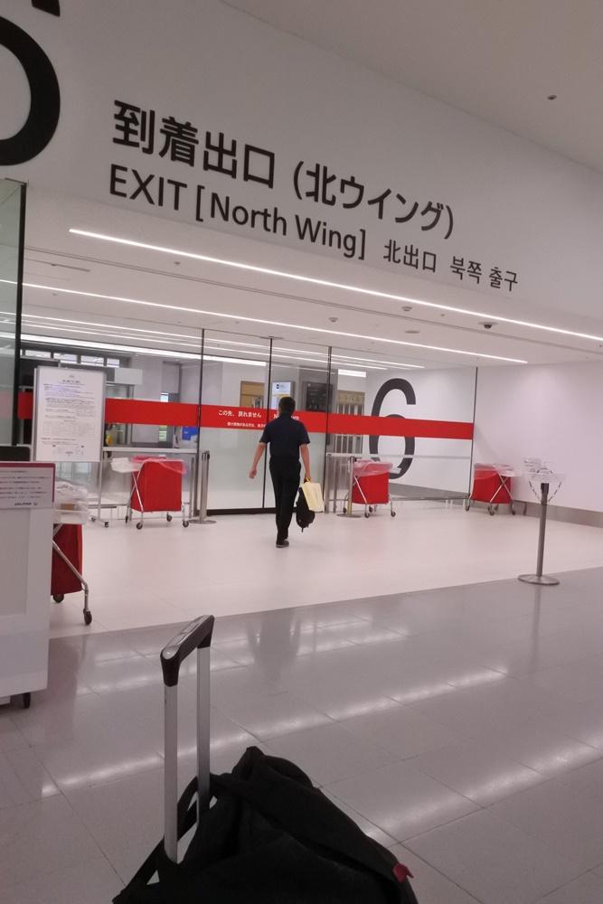 f:id:keihanamura:20200901202917j:plain