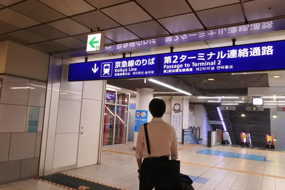 f:id:keihanamura:20200901203430j:plain