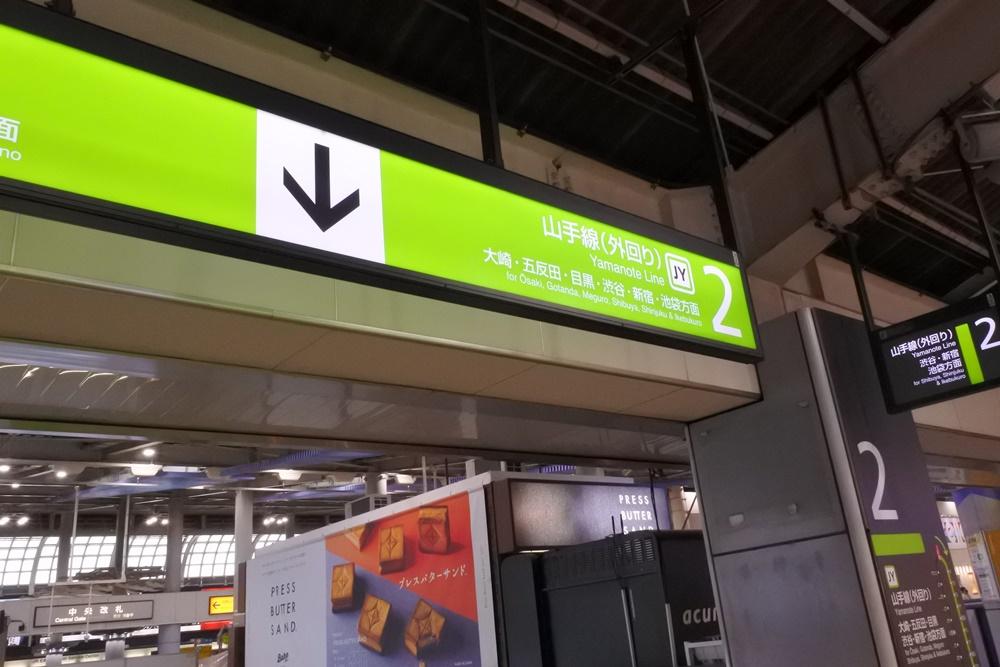 f:id:keihanamura:20200901203950j:plain
