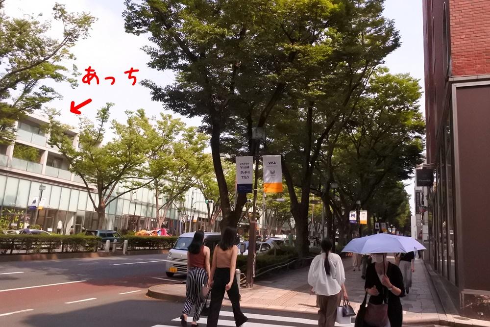 f:id:keihanamura:20200918200917j:plain
