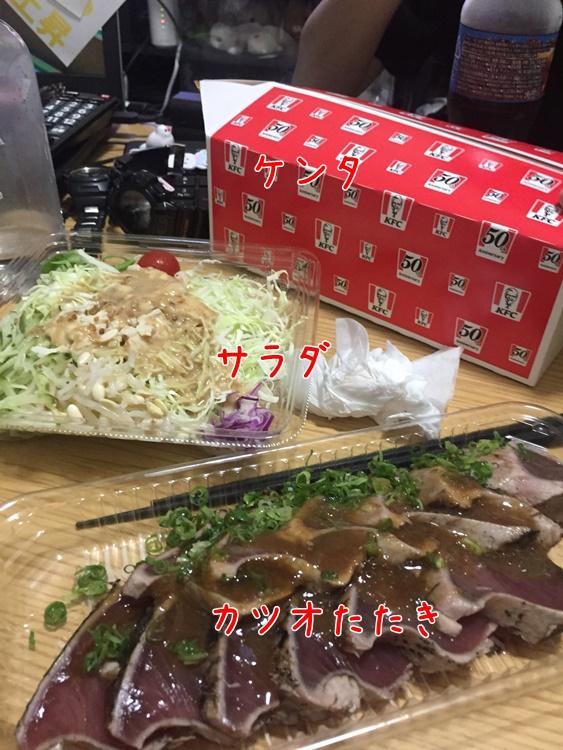 f:id:keihanamura:20200921172545j:plain