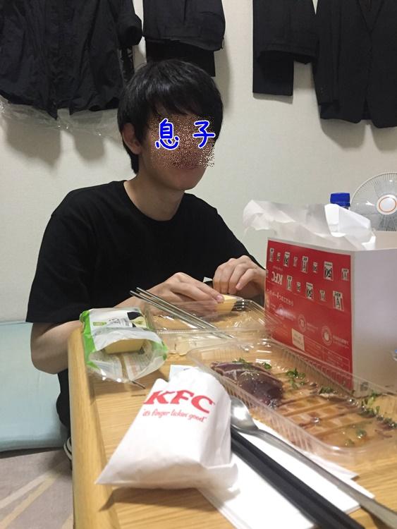 f:id:keihanamura:20200921172603j:plain