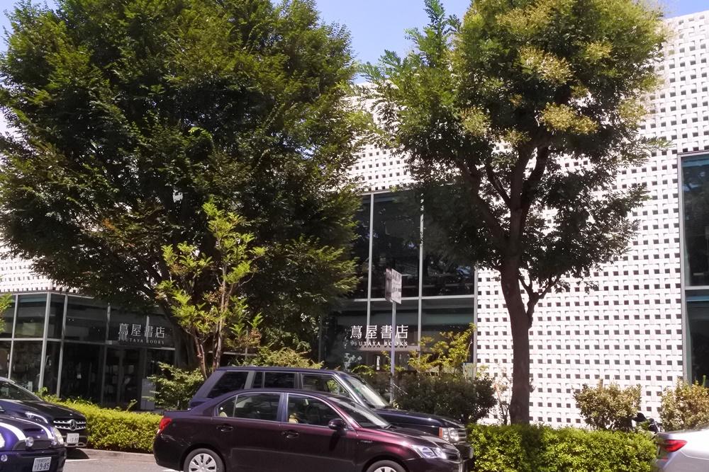 f:id:keihanamura:20200924201030j:plain