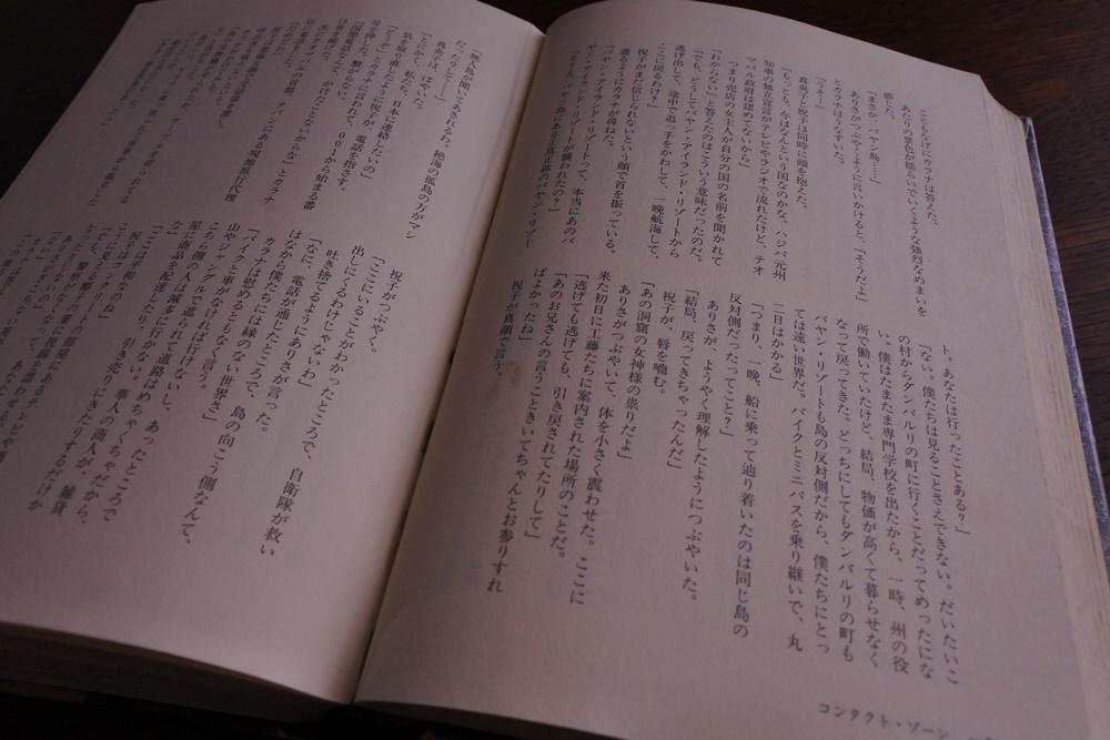 f:id:keihanamura:20201006163525j:plain