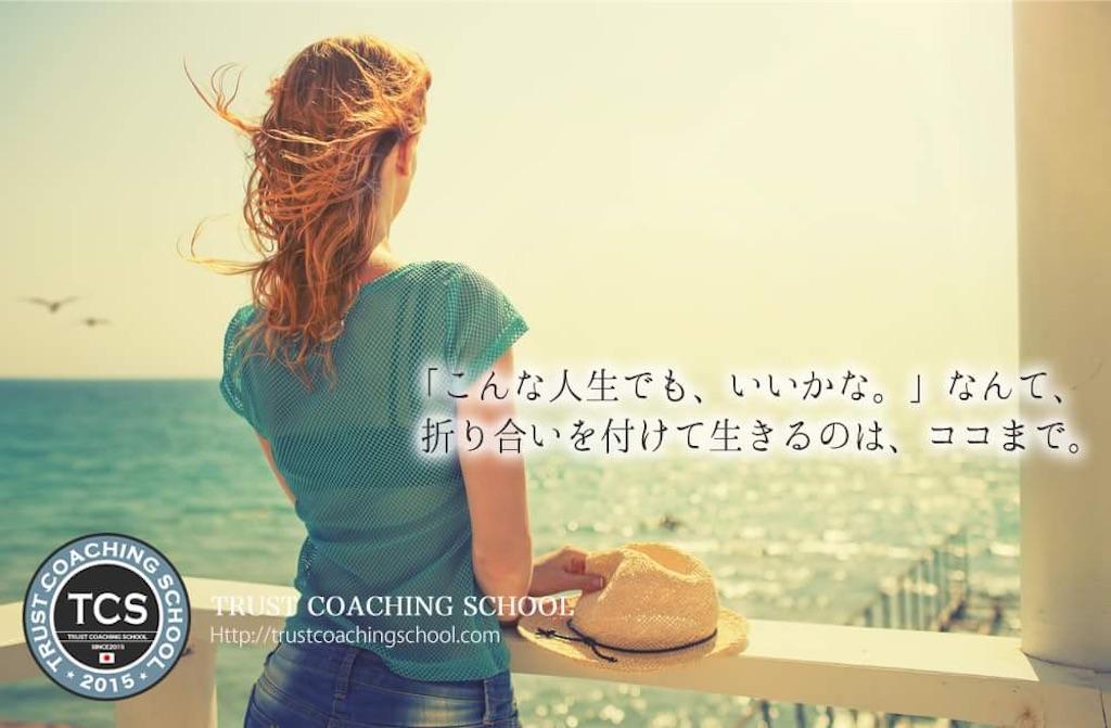 f:id:keihappybluesky:20171010125058j:image