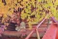 [鐘付き堂][お堂][山寺][モミジ][全透院]鐘付き堂