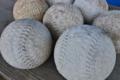 [野球ボール][軟式球][少年野球][リトルリーグ][C号球]野球ボール