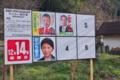 [掲示板][選挙ポスター][衆院選][群馬5区][候補者]掲示板