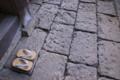 [石畳][雪駄][草履][ぞうり][妙義神社]石畳
