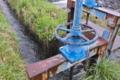 [用水路][九十九川][排水溝][灌漑][疎水]用水路