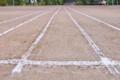 [グランド][校庭][100メートル走][トラック][小学校]グランド