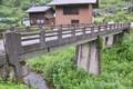 [小畑橋][集落][山間][山里][小坂川]小畑橋