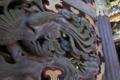 [唐門][鳳凰][彫刻][国指定重要文化財][妙義神社]唐門