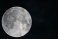 [月][新月][スーパームーン][月見][観月]月