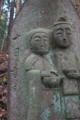 [道祖神][双体像][路傍][神][石像]道祖神