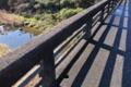 [後閑川][小川][清流][碓氷川水系][三ツ木橋]後閑川