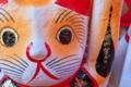 [招き猫][招きねこ][招きネコ][商売繁盛][縁起物]招き猫