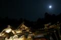 [夜の拝殿][月][月光][月夜][妙義神社]夜の拝殿