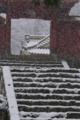 [雪の日][北門][石段][降雪][妙義神社]雪の日