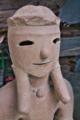 [はにわ][埴輪][ハニワ][陶器][焼き物]はにわ