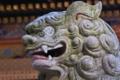 [獅子][阿形][狛犬][波己曽社][妙義神社]獅子