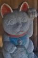 [招き猫][招福][猫][ネコ][海雲寺]招き猫
