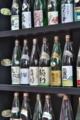 [地酒][日本酒][酒][名水][聖徳銘醸]地酒