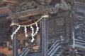 [拝殿][紙垂][諏訪神社][境内][社殿]拝殿
