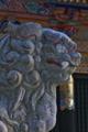 [狛犬][吽形][祈祷殿][波己曽社][妙義神社]狛犬