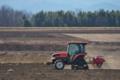 [トラクター][農耕車][コンニャク畑][圃場][中野谷]トラクター