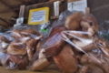 [無人販売所][シイタケ][椎茸][しいたけ][1袋百円]無人販売所