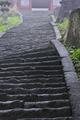 [秋の長雨][雨][雨天][男坂][妙義神社]秋の長雨