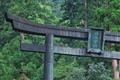 [銅鳥居][鳥居][青銅製鳥居][白雲山][妙義神社]銅鳥居