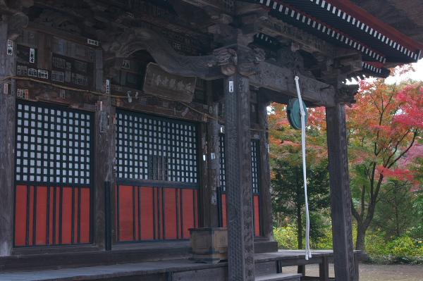 f:id:keihirota:20191117231629j:image