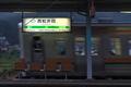 [信越本線][信越線][ローカル線][プラットホーム][西松井田駅]信越本線