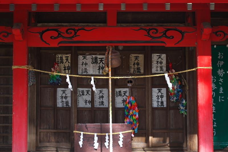f:id:keihirota:20210225180421j:image