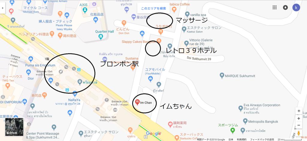 f:id:keiichi2000m:20180312140006p:plain