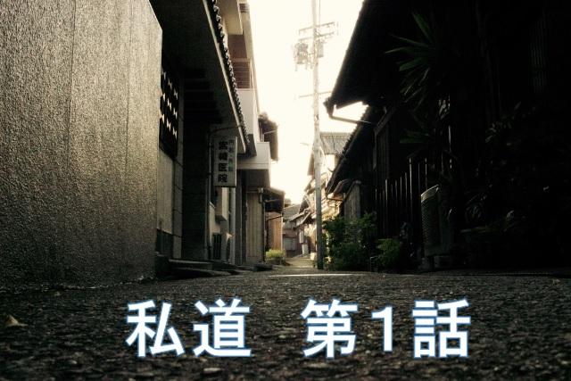 f:id:keiichi2017:20170311194347j:plain