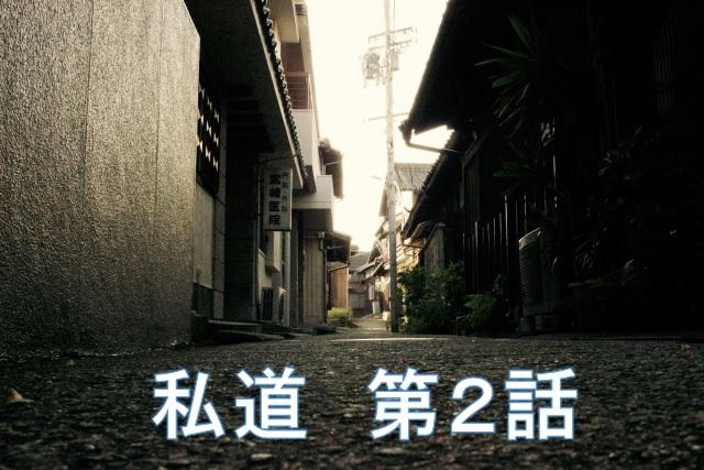 f:id:keiichi2017:20170311194455j:plain