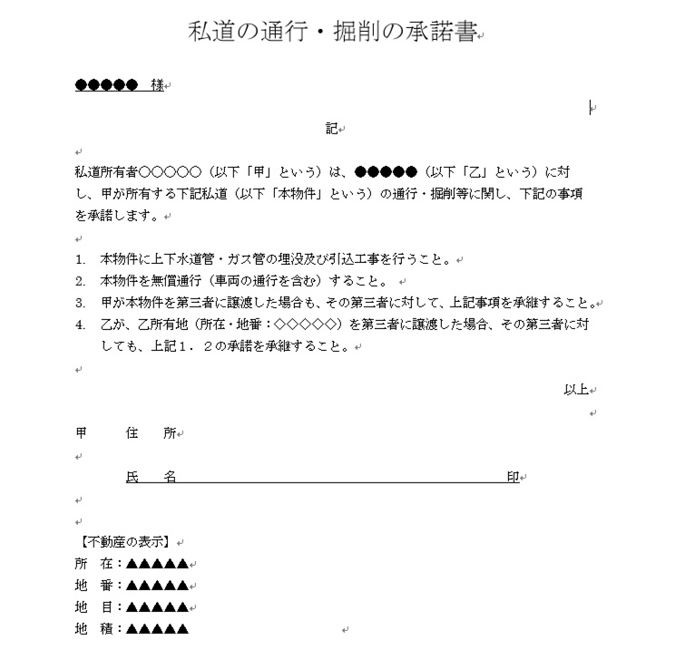 f:id:keiichi2017:20170312002441j:plain