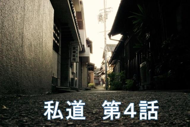 f:id:keiichi2017:20170312114916j:plain