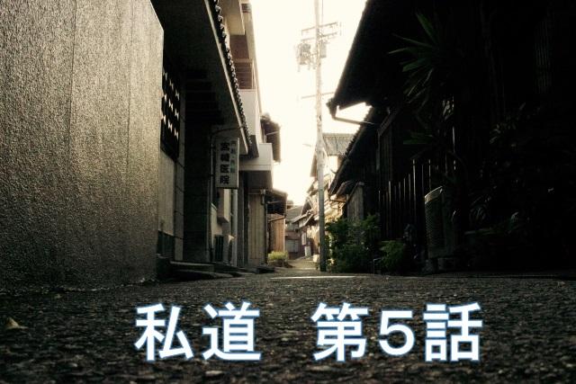f:id:keiichi2017:20170312142747j:plain