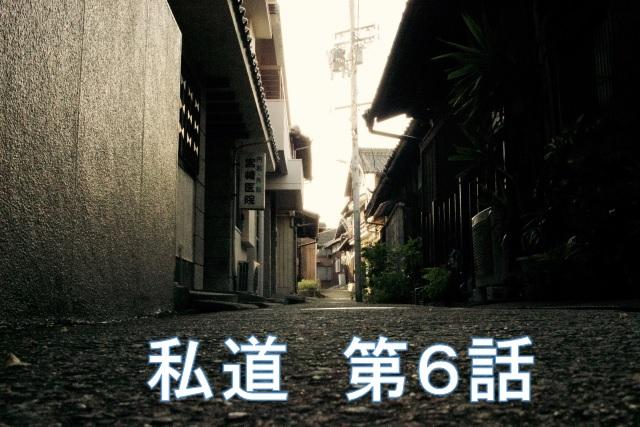 f:id:keiichi2017:20170313232008j:plain
