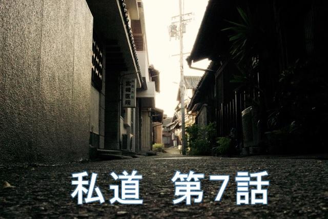 f:id:keiichi2017:20170316000721j:plain