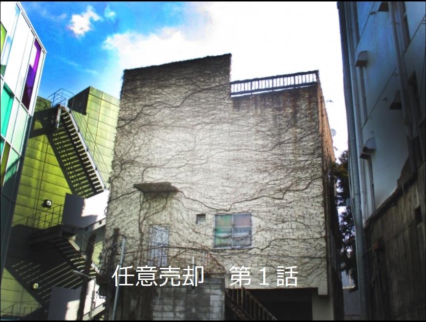f:id:keiichi2017:20170610214414j:plain
