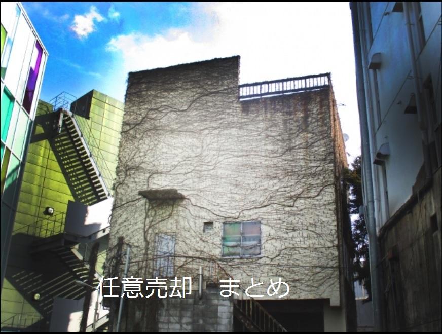 f:id:keiichi2017:20170618223550j:plain
