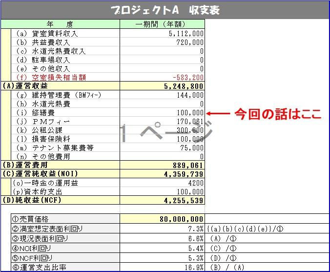 f:id:keiichi2017:20170702203825j:plain