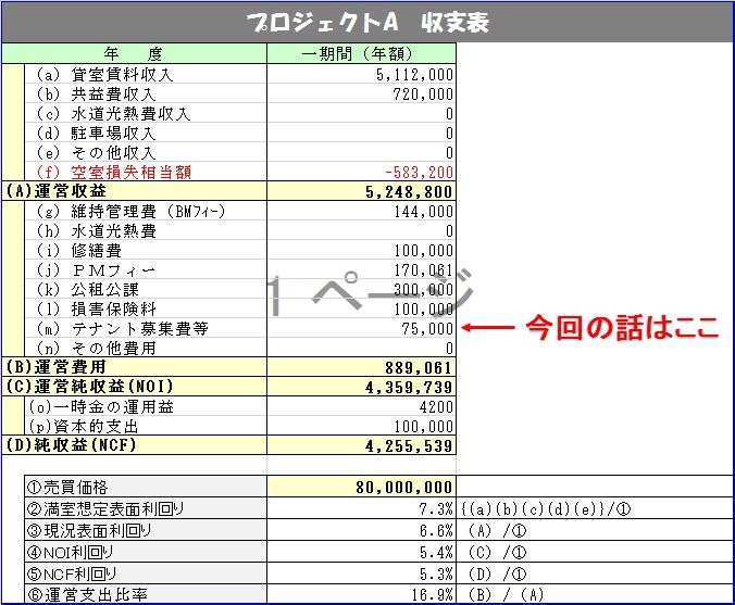 f:id:keiichi2017:20170702222950j:plain