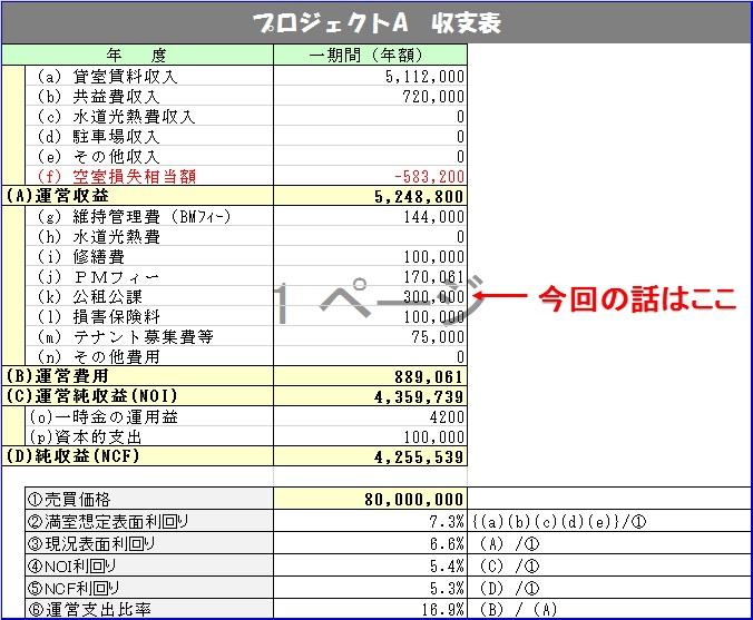 f:id:keiichi2017:20170708152350j:plain