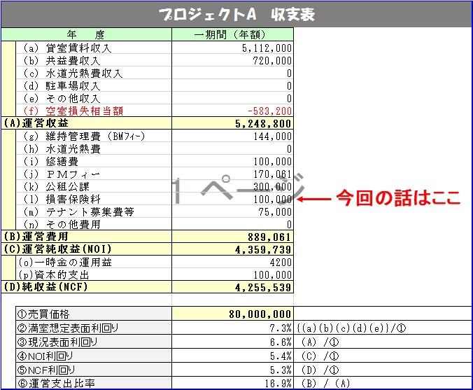 f:id:keiichi2017:20170708163007j:plain